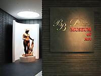 Img_museum2_2